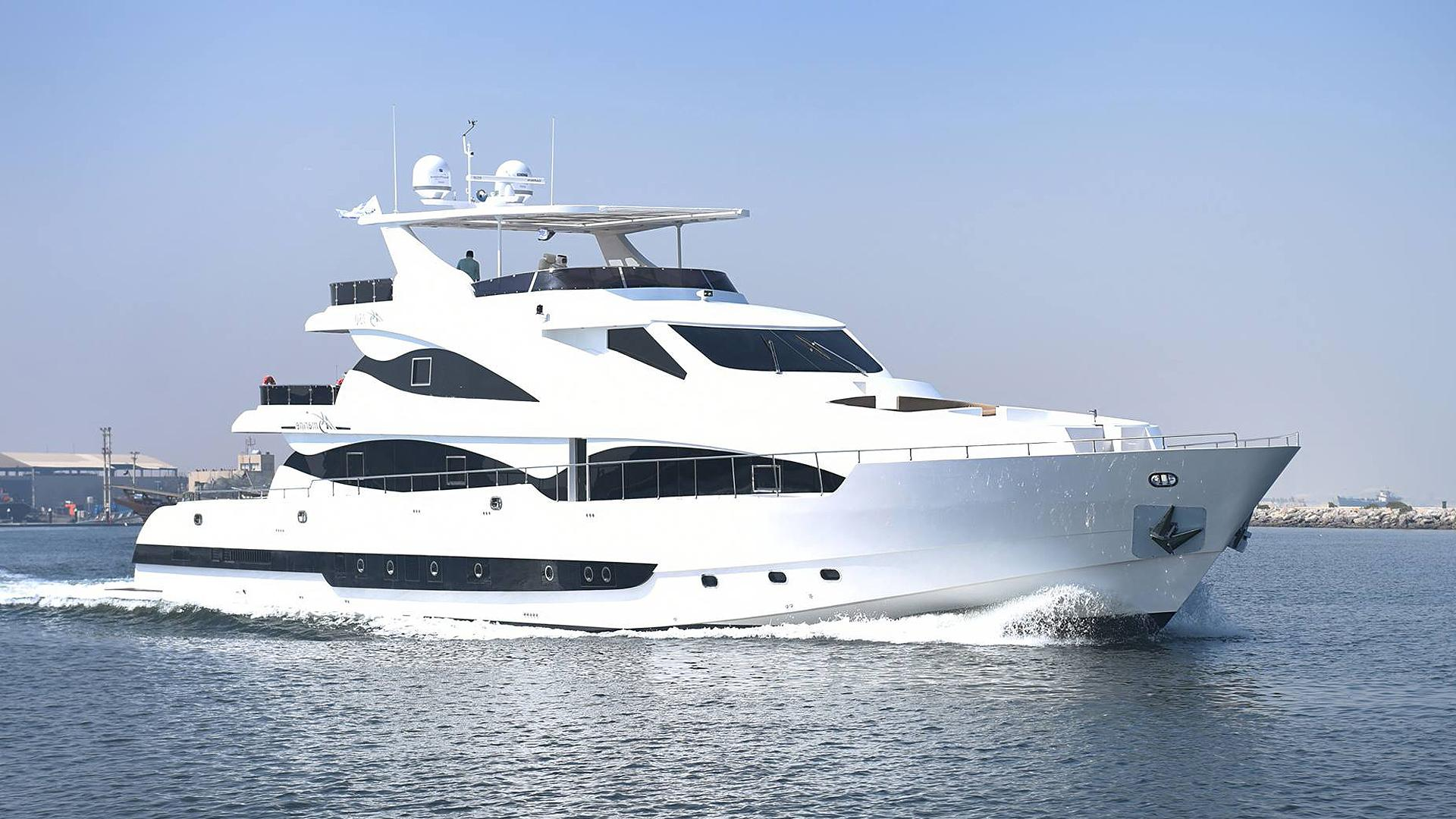 as130 motoryacht al shaali marine 39m 2017 half profile